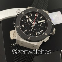 hublot big bang 41mm 341.sb.131.rx