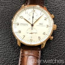 IWC Rose Gold Portugieser Chronograph Ref.IW371480