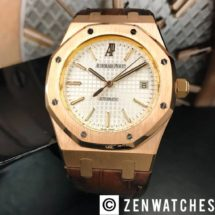 AP Rose Gold Royal Oak Ref.15300OR White Dial Automatic 39mm