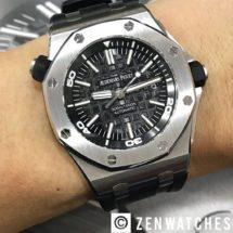 AP Royal Oak Offshore Diver 42mm 1